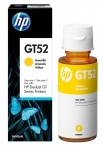 Чернила HP для Ink Tank 115/315/319/410/415/419/500/515/530/615 GT52 Yellow (M0H56AE) желтый 70мл